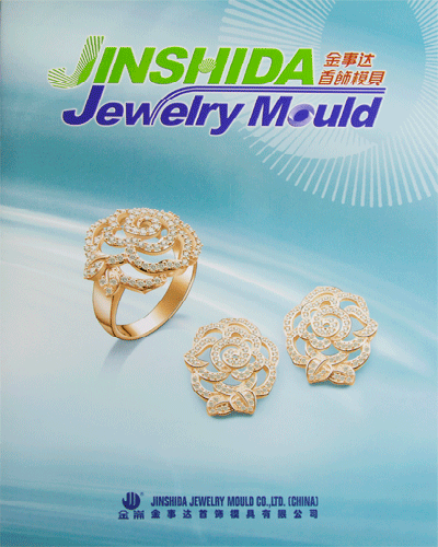 Каталог Jinshida Jewelry Mould №2