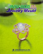 Каталог Jinshida Jewelry Mould №1