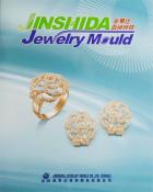 Каталог Jinshida Jewelry Mould №2